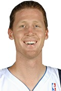 Photo of Shawn Bradley
