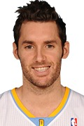 Photo of Rudy Fernandez