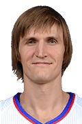 Photo of Andrei Kirilenko 2010-11 Shooting