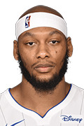 Photo of Adreian Payne