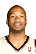 Photo of Sundiata Gaines
