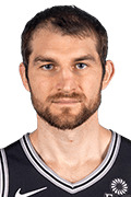 Photo of Tyler Zeller